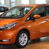 【値引き交渉術】新車コンパクトカーの車種別目標価格と目安納期