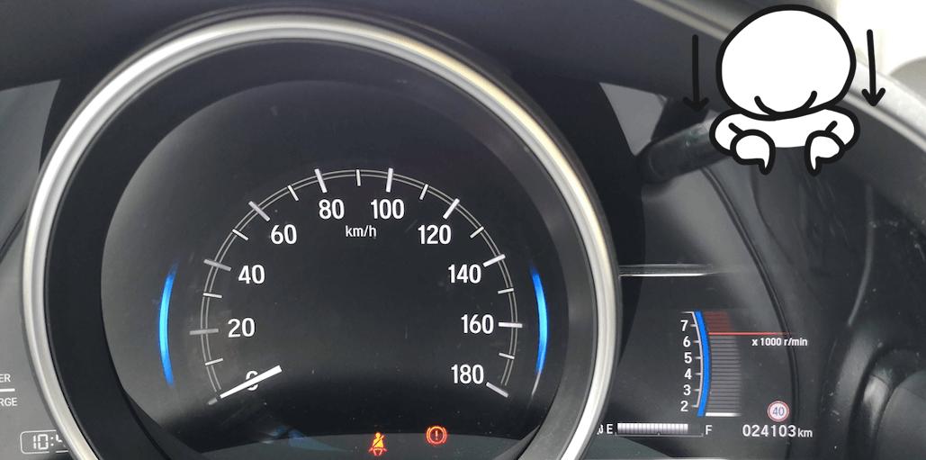 査定時の走行距離表示とオドメーター