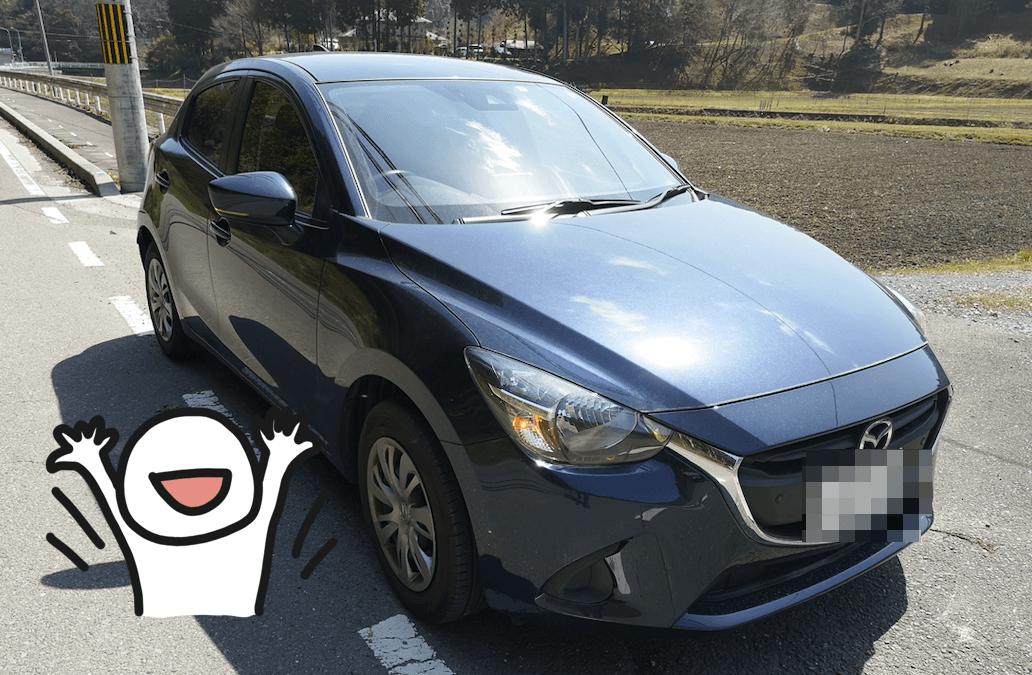 京都で車を売る